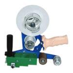 Cuttere de bandă adezivă: portabile sau pentru masă de lucru LMKFMPTD777.16